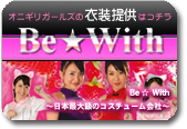 Be★With
